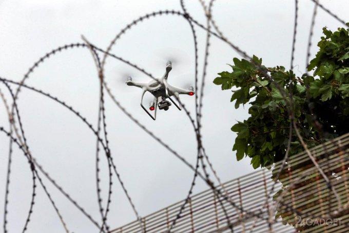 British prison twine air barrier (video)