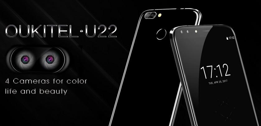 [for publicity] Smartphone Oukitel U22 got 4 cameras