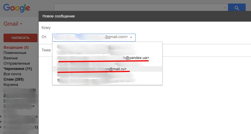 Покупки без проблем как сменить почту на allo.ua – Gmail