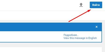 Как сделать канал на YouTube видимым