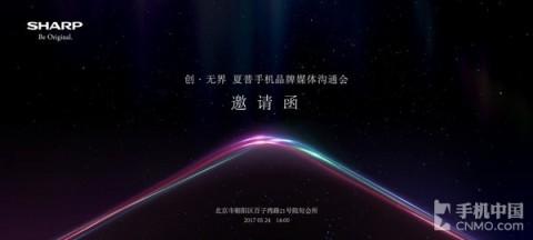 Insides #953: Meizu Pro 7, ZTE C501, Oukitel K10000 Pro, laptops and TVs Xiaomi in Russia