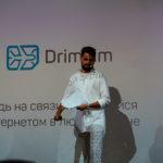 9901 International SIM card Drimsim now in Ukraine: tariffs and plans
