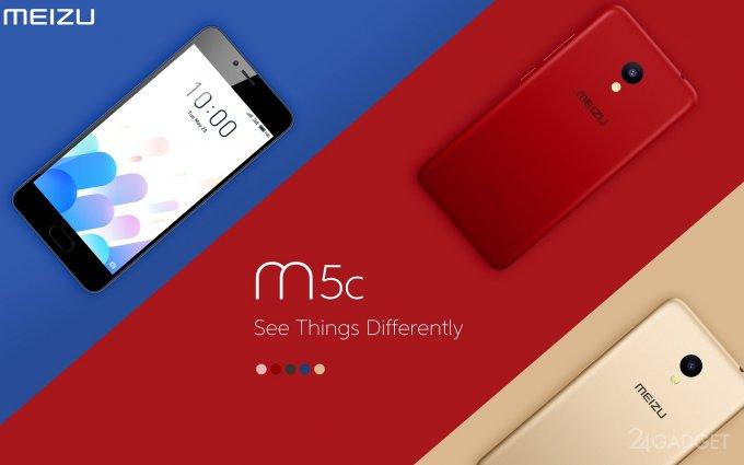 Meizu M5c – budget-with LTE polycarbonate case (10 photos)