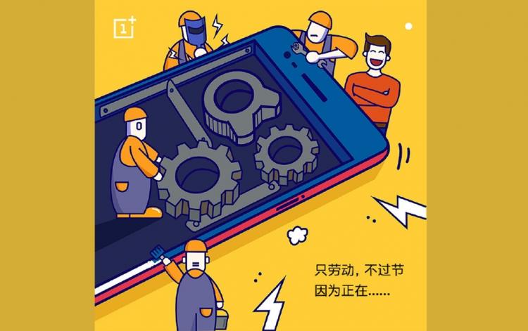 Опубликованный тизер подтвердил приближающийся анонс OnePlus 5 - фото 1