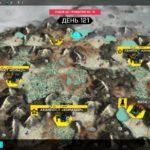 9371 Review Shock Tactics: XCOM for 300 rubles
