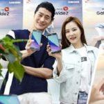 10493 Samsung introduced a smartphone Galaxy Wide 2