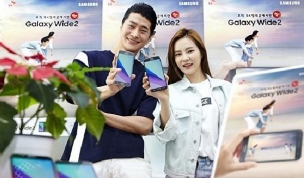 Samsung introduced a smartphone Galaxy Wide 2