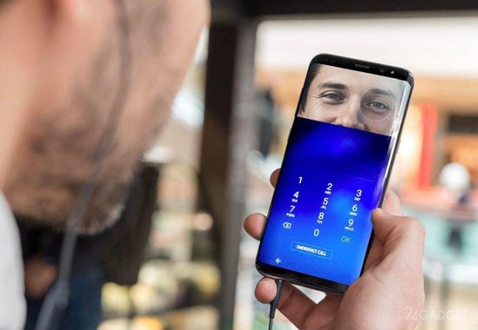 Хакерам удалось обмануть сканер радужки в Samsung Galaxy S8 (видео)