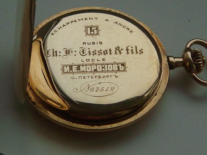 История часового бренда Tissot сделано в Швейцарии – Офицерские часы
