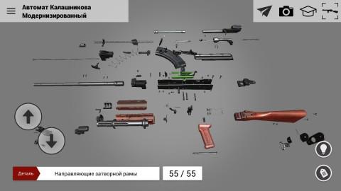 Оружие Героев