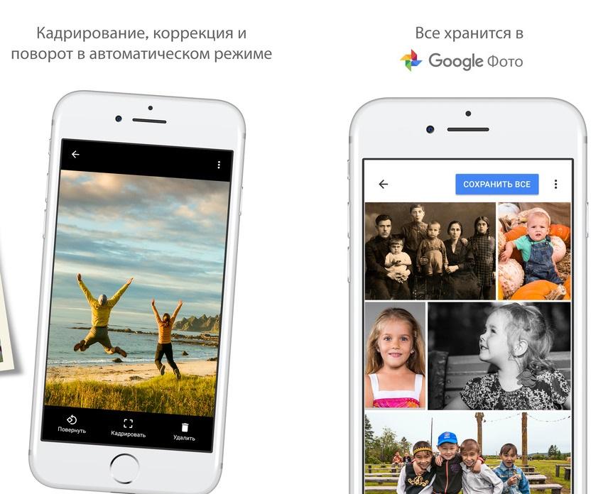 Топ-10 приложений для iOS и Android (1 - 7 мая) - PhotoScan (3)