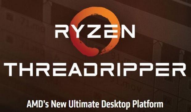 AMD announced processors Ryzen Threadripper and platform X399