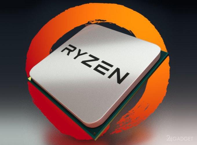 11057 AMD Ryzen Threadripper — main competitors Intel Core i9 (5 photos)