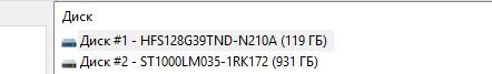 Обзор геймерского ноутбука ASUS FX553VD-57