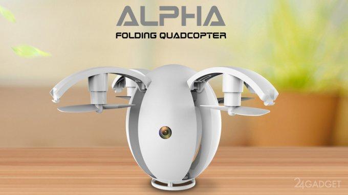 12152 Egg-shaped mini drone Kai Deng K130 Alpha 36 $ (5 photos)