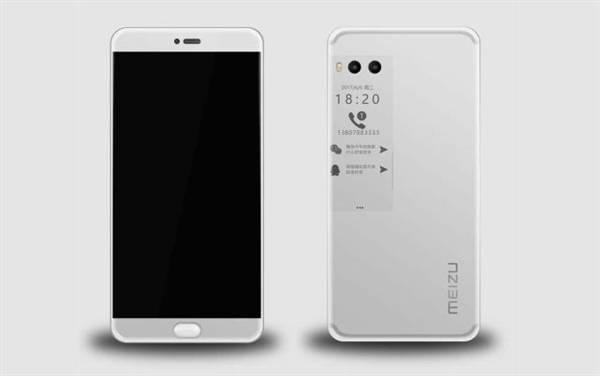 В сеть утекли фотографии Meizu Pro 7 и Pro 7 Plus - фото 1