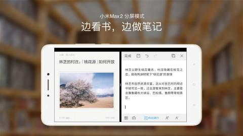 Insides #974: Leagoo M5 Edge, OnePlus 5, Doogee Shoot Power, upgrade MIUI