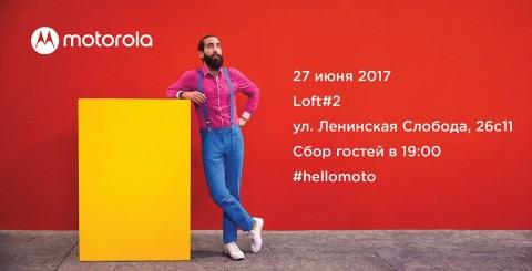 Insides #992: iPhone 8, Sony Xperia X Ultra, LG V30, presentation of Motorola in Russia