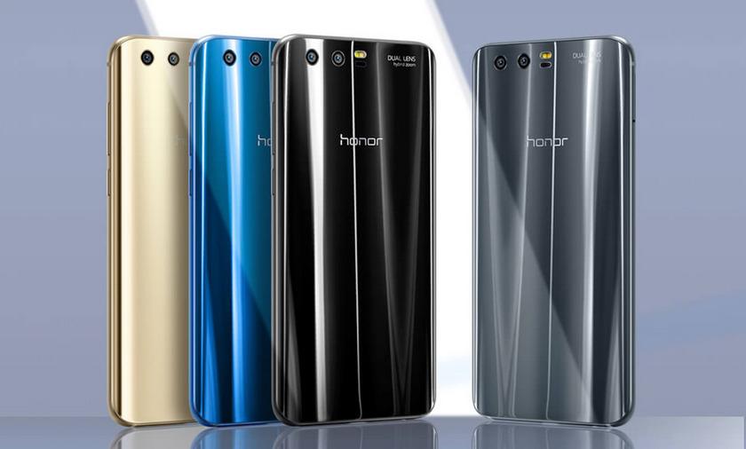 Just Shine: the flagship Huawei Honor 9 dual camera