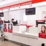 "12472 ""Nova poshta"" runs the translation service, and payments by electronic money"