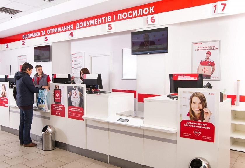 """Nova poshta"" runs the translation service, and payments by electronic money"
