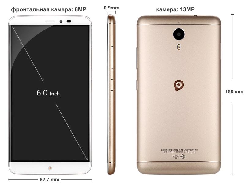 Боковые грани смартфона 1