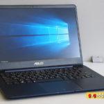 11565 Review ultrabook ASUS ZenBook UX430UQ