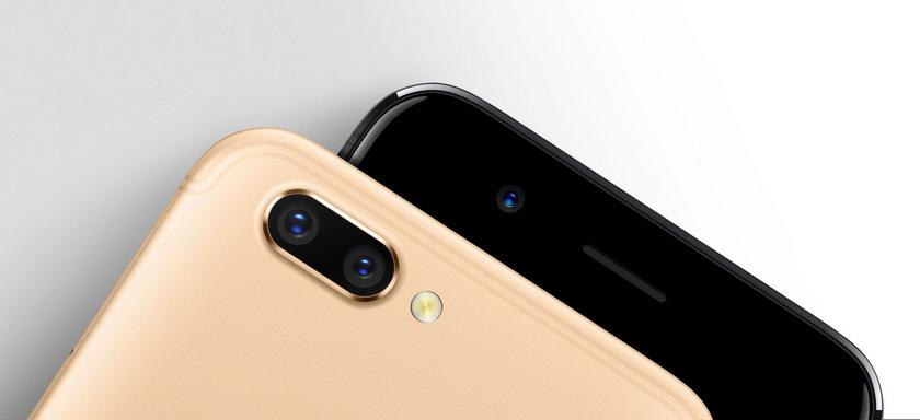 The announcement of the announcement of the flagship Oppo R11 dual camera