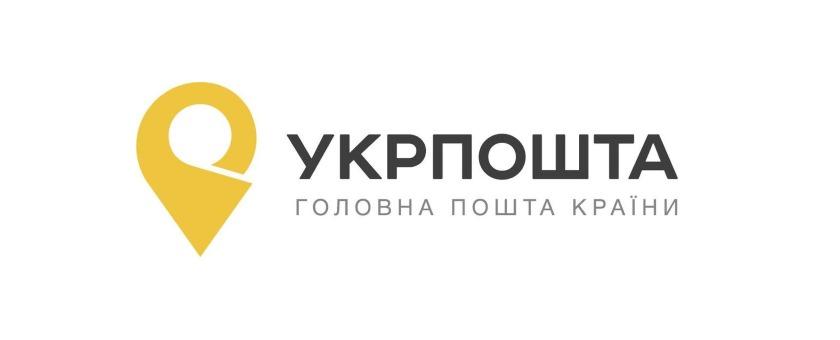 Ukrposhta has launched an online registration of parcels