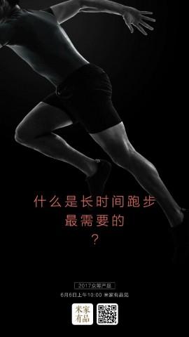 Xiaomi Mi Band 3 can present