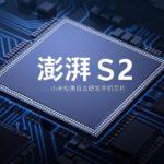 12844 Xiaomi will release the trust TSMC 16-nm chips Surge S2
