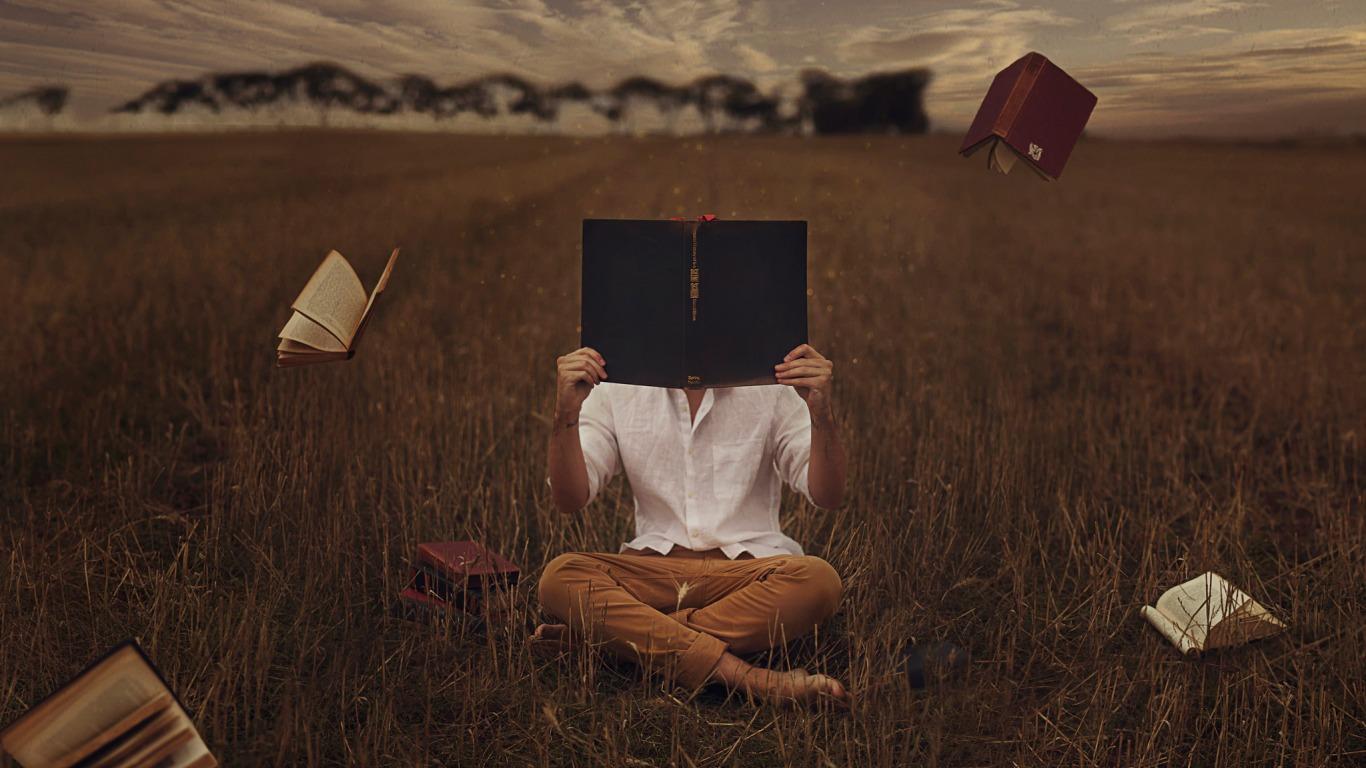Чтение-процесс
