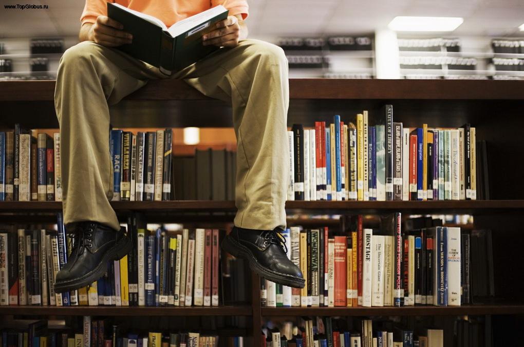 Библиотека-чтение