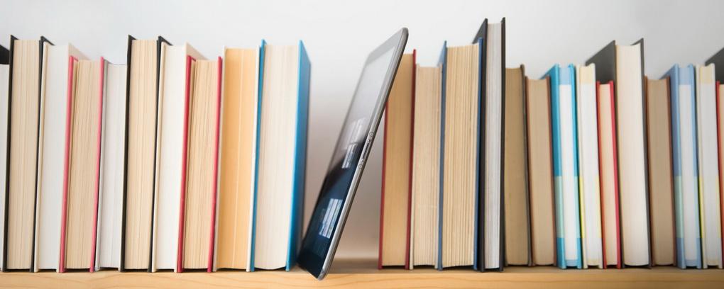 Современное чтение-фото