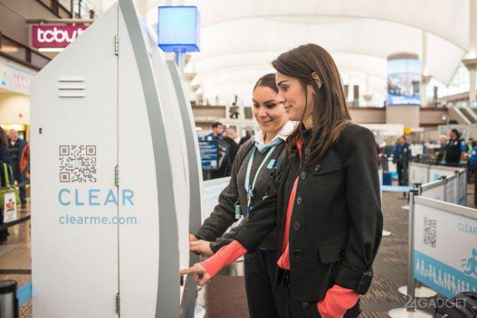 Delta identificeret passengers by fingerprints (2 photos)