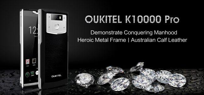 How hardy smartphone OUKITEL K10000 Pro?