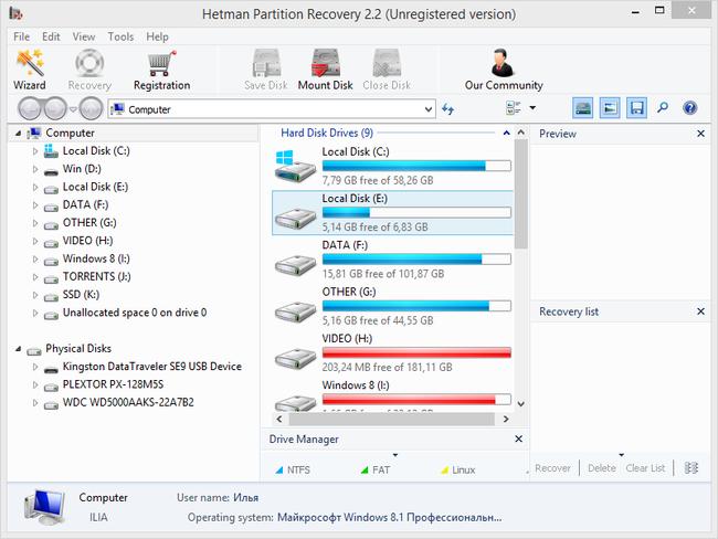 Как восстановить удаленные файлы на компьютере - Hetman Partition Recovery