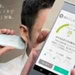 14448 Kunkun Body identificeret odors from user (9 photos + video)