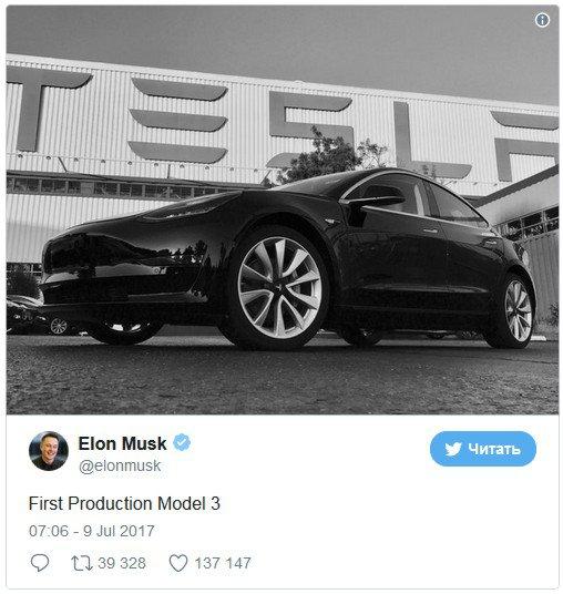 В Twitter появились первые фото серийной Tesla Model 3 (2 фото)
