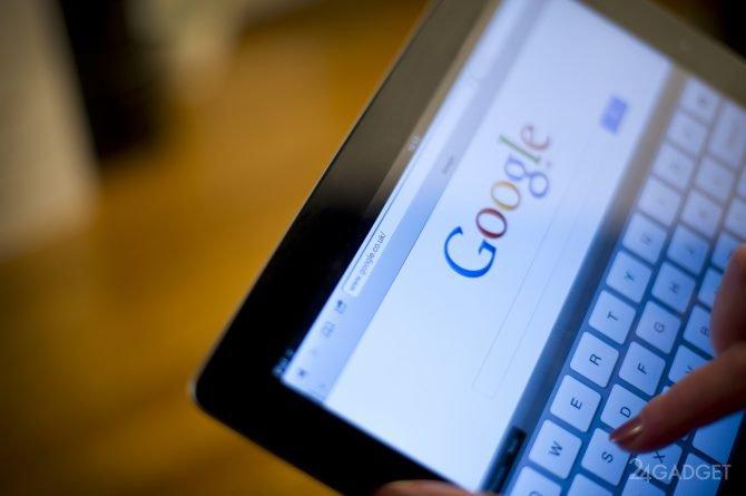 Смартфоны заставили Google отказаться от поисковой функции Instant Search