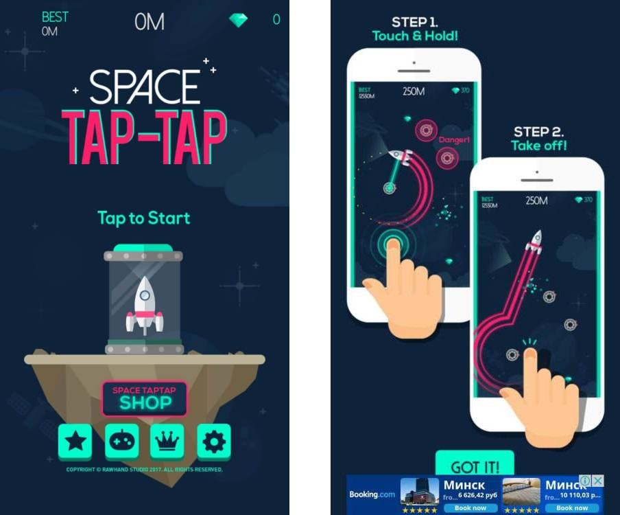 Топ-10 приложений для iOS и Android (17 - 23 июля) - SpaceTapTap (1)