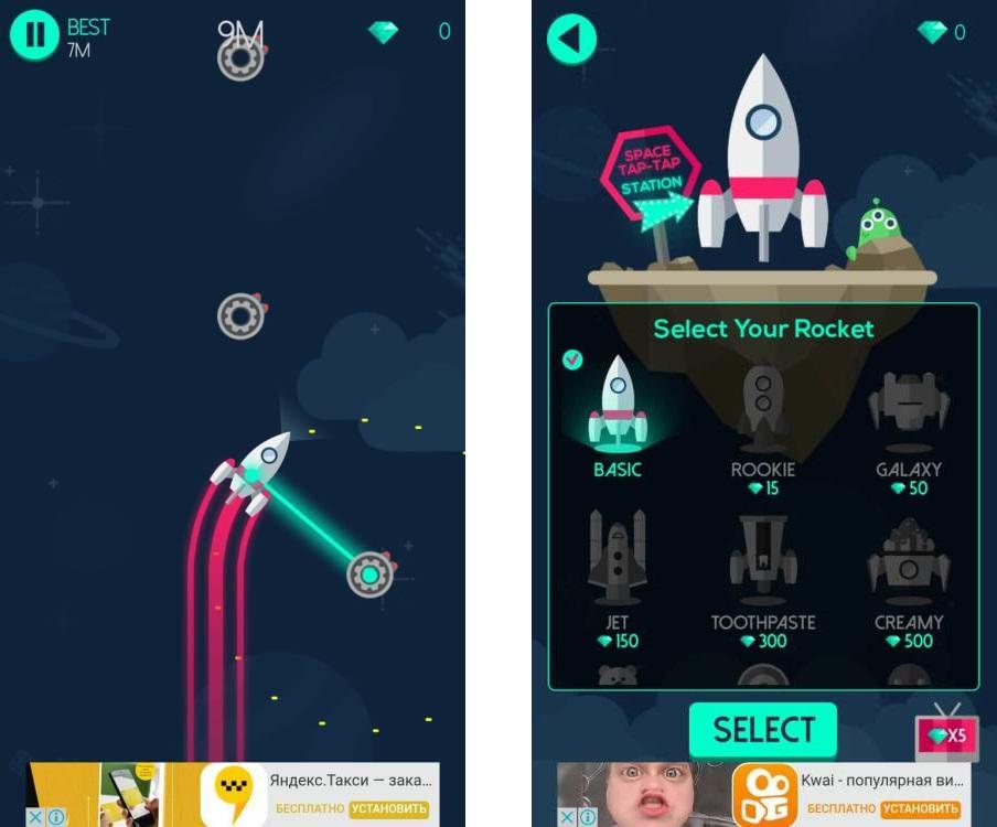 Топ-10 приложений для iOS и Android (17 - 23 июля) - SpaceTapTap (3)