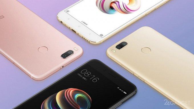 Xiaomi has announced MIUI shell 9, Mi 5X with dual camera and smart column (14 photos)