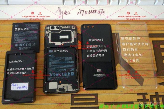Xiaomi Mi6 можно оснастить аккумулятором ёмкостью до 9000 мАч (13 фото)