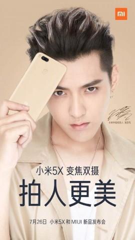 Xiaomi tisera announcement Mi5X and MIUI 9