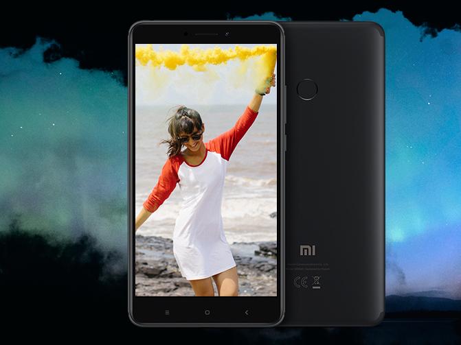 Xiaomi Mi Max 2-профессиональное качество фото