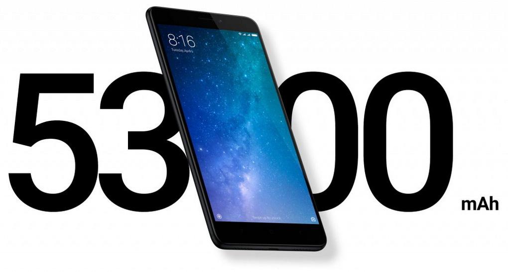 Xiaomi Mi Max 2-емкость аккумулятора