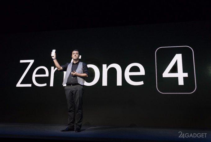 Asus представила всю линейку смартфонов ZenFone 4 (6 фото)