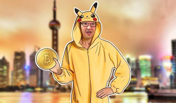 Bitcomon Go has a chance to become a more popular game than Pokemon Go