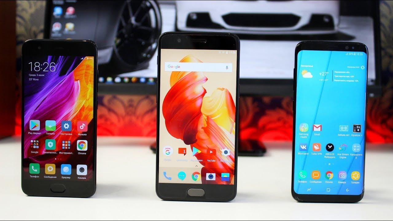 Xiaomi Mi6, Samsung Galaxy S8, OnePlus 3T